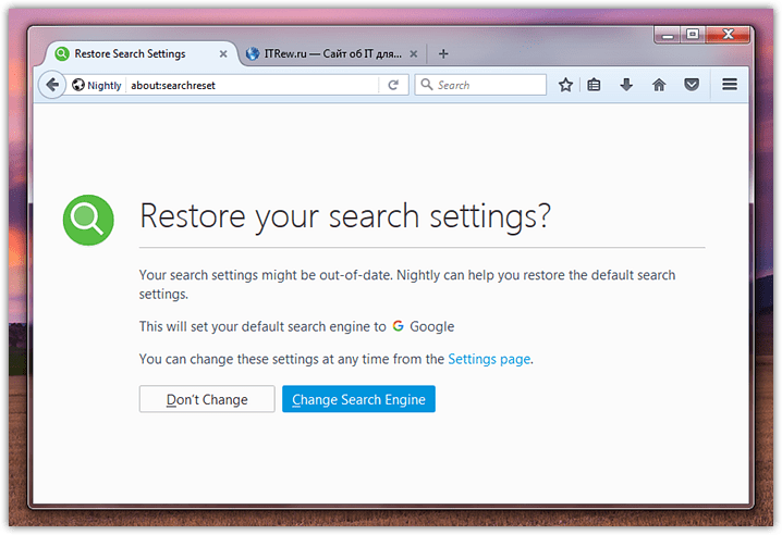 What's new in Firefox (8)