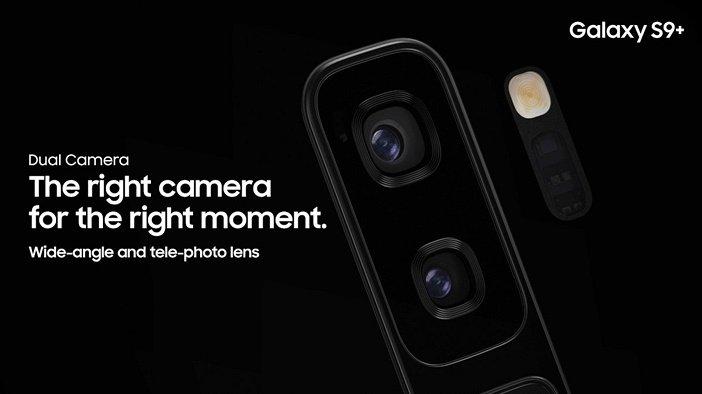 Двойная камера в Galaxy S9+