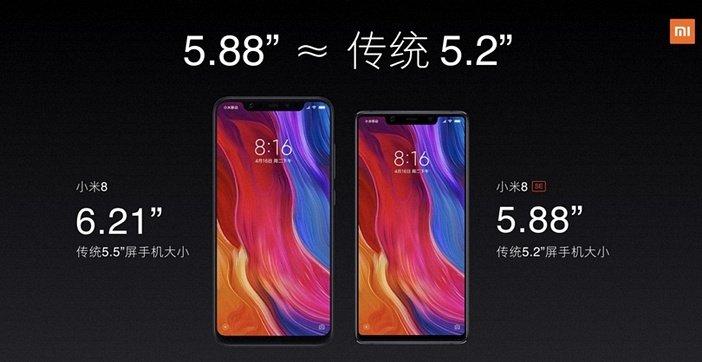 Xiaomi Mi 8 и Mi 8 SE