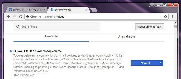 Восстановить старый вид Chrome