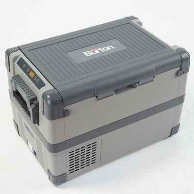 The 53 Quart Portable Freezer Cooler 1