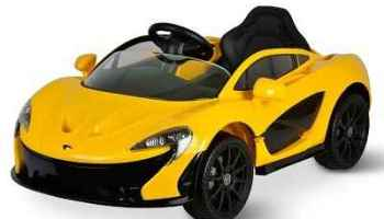 The Children's McLaren P1 Ride On