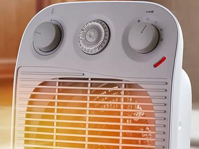 Best Bathroom Heater 1