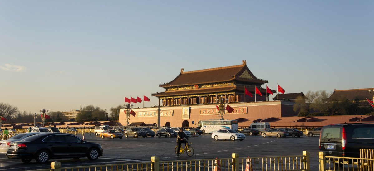 Beijing, China: things to expect.