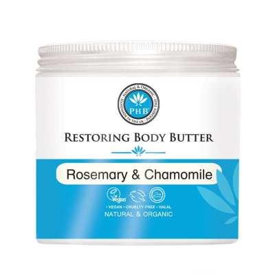 Restoring Body Butter