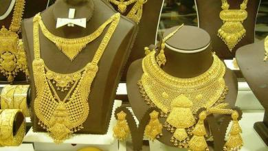 Photo of AKSHAD JEWLERY