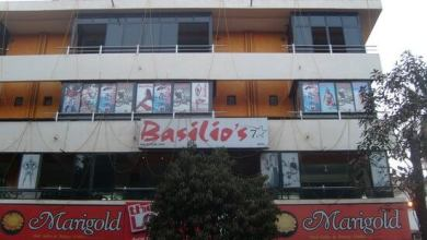 Photo of BASILIOS HEALTH CLUB