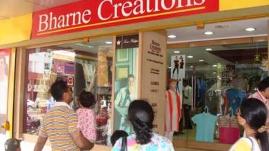 Photo of BHARNE CREATIONS