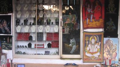 Photo of IDEAL INDIAN HANDICRAFTS