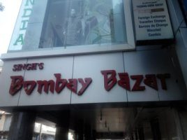 Photo of SINGH'S BOMBAY BAZAAR