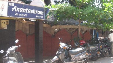 Photo of ANANTASHRAM