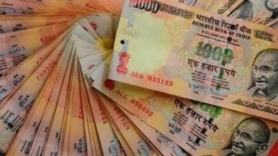Photo of Belgavi Police trace Rs. 2.7 crore fortune to Goa