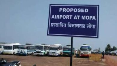 Photo of Builder for Goa's Mopa 'Dream' Airport Selected