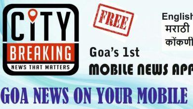 Photo of Application 'City Breaking News' trending in Goa