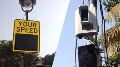 Photo of First traffic speed detector installed at Miramar, Panaji