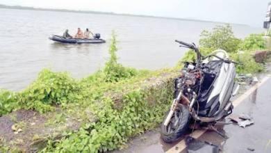 Photo of Fatal accident: 21-year-old pillion rider falls into River Mandovi, dies