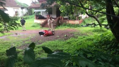 Photo of Constable found murdered at Open School Porvorim