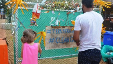 Photo of 'TeraMeraBeach' campaign will use art and music to keep beaches of Goa clean