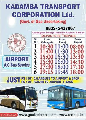 airport shuttle schedule