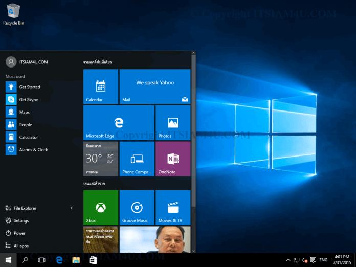 วิธีลง Windows 10 ตัวเต็ม
