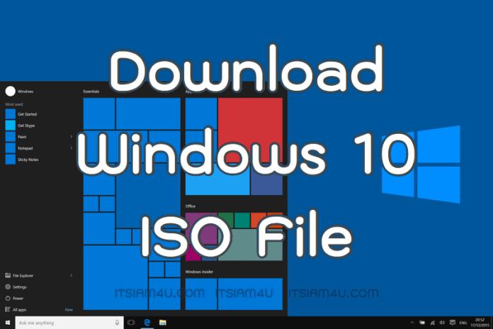 ดาวน์โหลด Windows 10 ไฟล์ ISO
