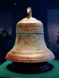 HMS Erebus bell