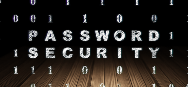 Changing your password frequently good or bad ?