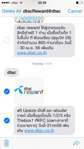 ios-7-select-multiple-message-3