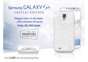 galaxy-s4-crystal-edition-launch-635