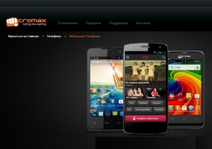 micromax-russia-operations-635