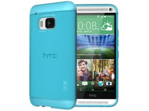 htc_one_m9_case_amazon (1)