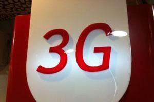 3G_smartphone