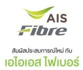 ais-fibre-logo