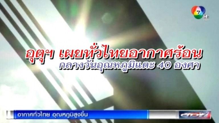 14 วิธีติดแอร์บ้านให้เย็นเต็มๆ และประหยัดค่าไฟเมื่อเจออากาศร้อนแบบเมืองไทย 16 - Air