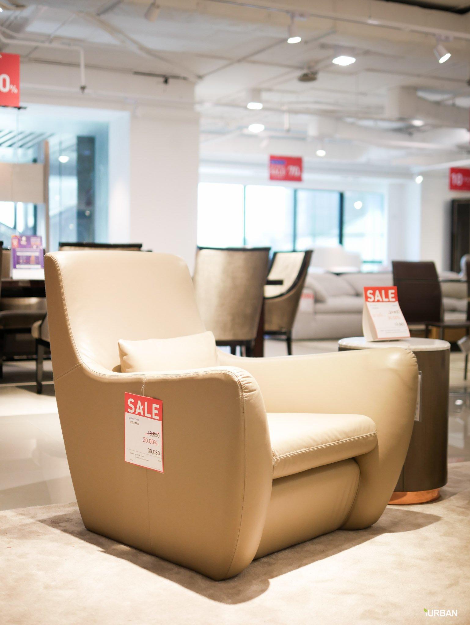 MODERNFORM THE ANNUAL SALE 2018 ลดทุกชิ้นสูงสุด 70% (10 วันเท่านั้น!) เก้าอี้ทำงานสวยเพื่อสุขภาพเพียบ!! 192 - Modernform (โมเดอร์นฟอร์ม)
