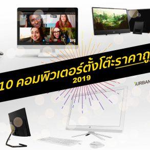 """ชมของเก่า เล่าเรื่องหนัง ที่ """"พิพิธภัณฑ์ภาพยนตร์"""" Thai Film Museum  30 - Thai Film Museum"""