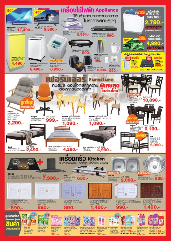 Clearance-PageAll-02