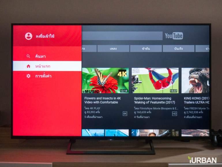 รีวิวภาพจริง SONY 4K HDR TV รุ่น X7000E เจน 2017 ตัวถูกสุดนี้ มีดีอะไรบ้าง? 20 - 4K