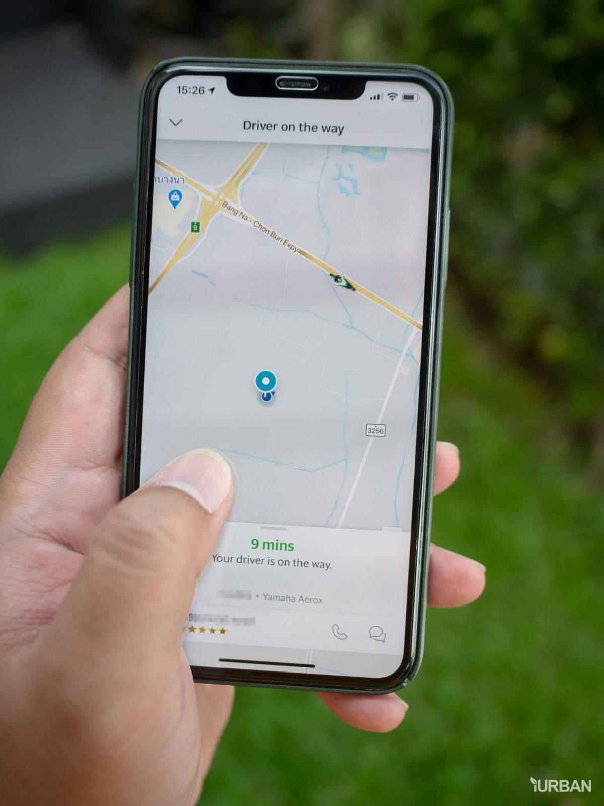 ระบบ Real-time Tracking สิ่งที่ยอดเยี่ยมของ GrabExpress ตามได้ตั้งแต่เริ่มรับงานเลย