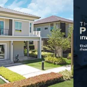 The Plant เทพารักษ์ บ้านโครงการดี ที่ราคาเริ่ม 3.9 ลบ. ย่านศรีนครินทร์-เทพารักษ์ 17 - house
