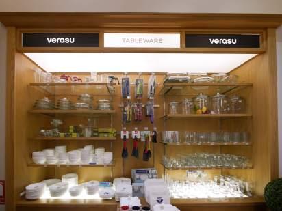 Verasu รวมเครื่องใช้สำหรับครัว