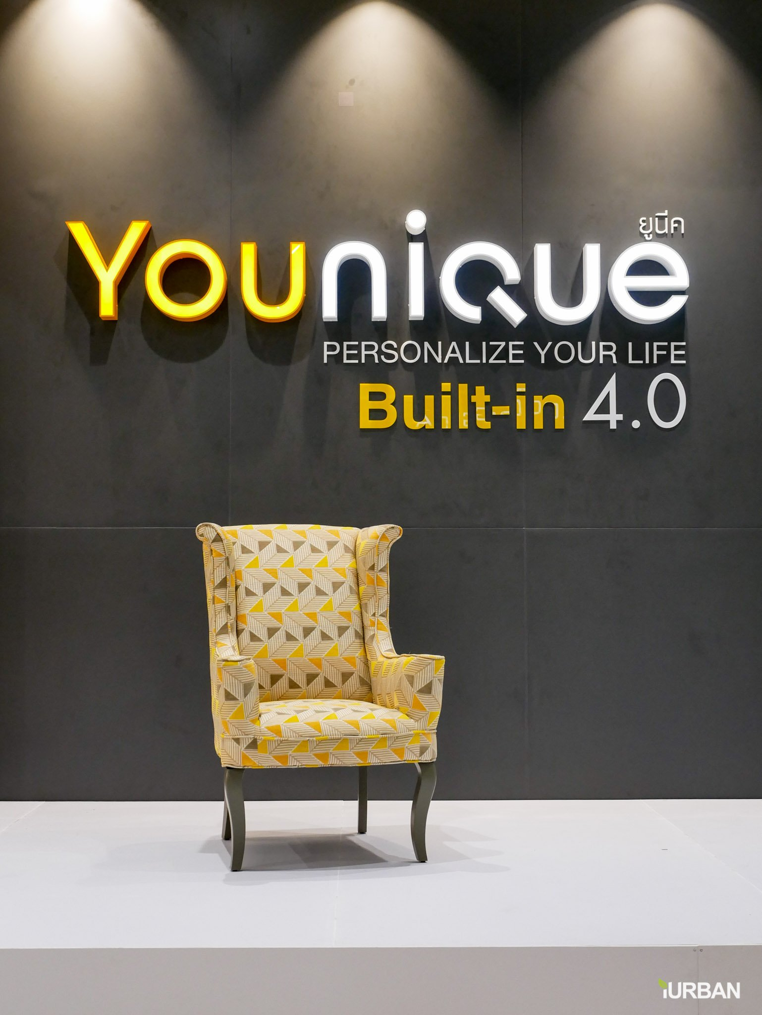 Younique เทคโนโลยีบิวท์อิน 4.0 ครั้งแรกในไทย มีเป็นล้านดีไซน์ รู้ราคาใน 1 นาที โดย Index Livingmall 47 - Built-in