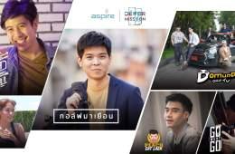 YouTuber ชื่อดังโชว์การแต่งห้องในงบไม่จำกัด ที่ 3 คอนโดย่านบางซื่อ-นนทบุรี หน้าตาจะออกมาเป็นอย่างไร? 24 - AP (Thailand) - เอพี (ไทยแลนด์)