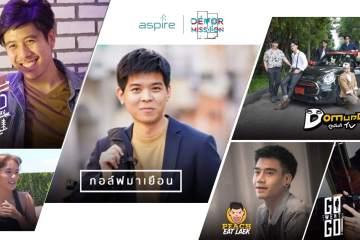 YouTuber ชื่อดังโชว์การแต่งห้องในงบไม่จำกัด ที่ 3 คอนโดย่านบางซื่อ-นนทบุรี หน้าตาจะออกมาเป็นอย่างไร? 4 - AP (Thailand) - เอพี (ไทยแลนด์)