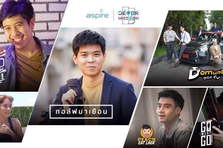 YouTuber ชื่อดังโชว์การแต่งห้องในงบไม่จำกัด ที่ 3 คอนโดย่านบางซื่อ-นนทบุรี หน้าตาจะออกมาเป็นอย่างไร? 19 - AP (Thailand) - เอพี (ไทยแลนด์)