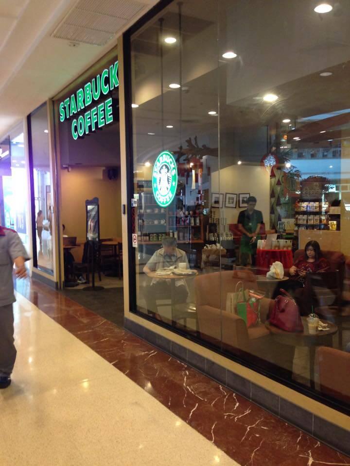 Starbucks เซ็นทรัล ปิ่นเกล้า