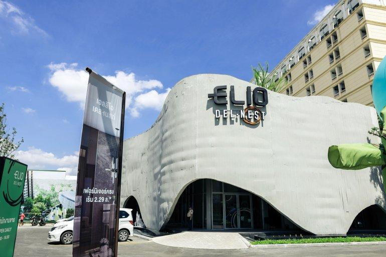 ELIO DEL NEST คอนโดส่วนกลางใหญ่ 4 ไร่ ใกล้ BTS อุดมสุข เริ่ม 2.29 ล้าน 22 - Ananda Development (อนันดา ดีเวลลอปเม้นท์)