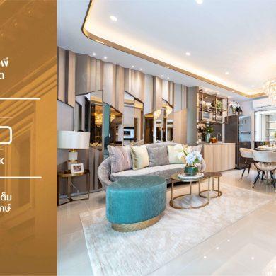 รีวิว Grande Pleno ราชพฤกษ์ บ้านทาวน์โฮมไซส์พอดี ทำเลดี ส่วนกลางดี ราคาก็ดี พอดีไปหมด 30 - AP (Thailand) - เอพี (ไทยแลนด์)