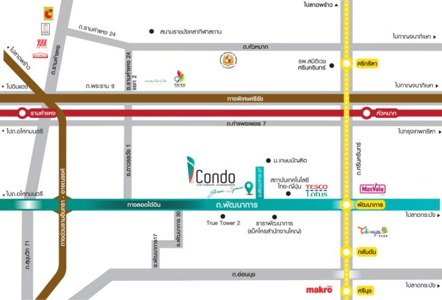 iCondo Green Space พัฒนาการ - ศรีนครินทร์ ใกล้ Airport Link รถไฟฟ้าสายสีเหลือง คอนโดแนวคิดใหม่ Greenspace 4.0ใกล้ชิดธรรมชาติ ดีทั้งอยู่เองและปล่อยเช่า 6 - Condo