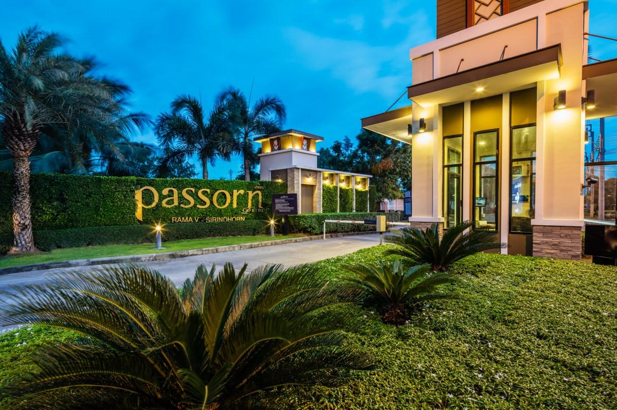 รีวิว Passorn Pride พระราม5 - สิรินธร บ้านฟังก์ชั่นครบบนทำเล Connection Area เริ่ม 3.95 ล้าน 14 - Passorn